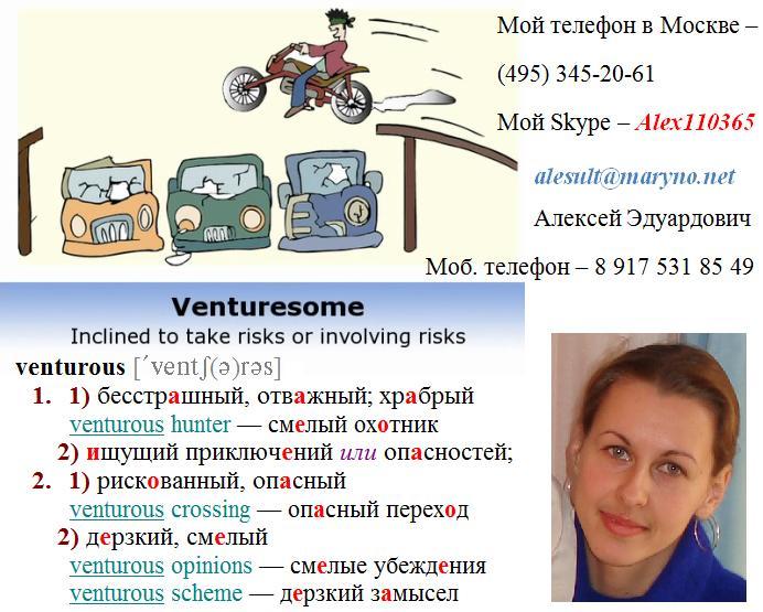 Познакомиться с девушкой skype знакомства хакасии саяногорск